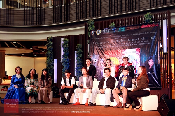 งานแถลงข่าว 15th Anniversary The Musical Concert 4in1 2013