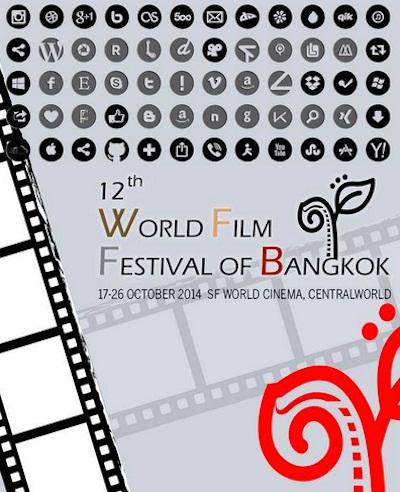 """เทศกาลภาพยนตร์โลกแห่งกรุงเทพครั้งที่ 12 """"12th WORLD FILM FESTIVAL OF BANGKOK"""""""