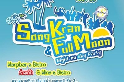 """Songkran & Fullmoon Night on Sky Party"""