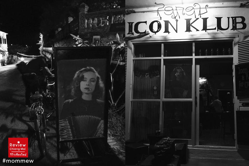 Icon-Klub-2