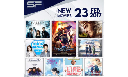 New Movies 23 FEB 2017