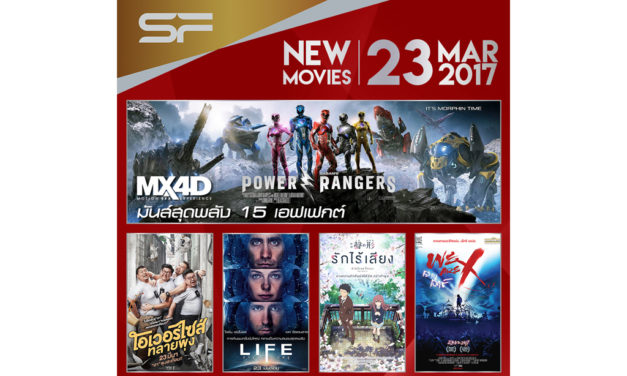 New Movies 23 Mar 2017