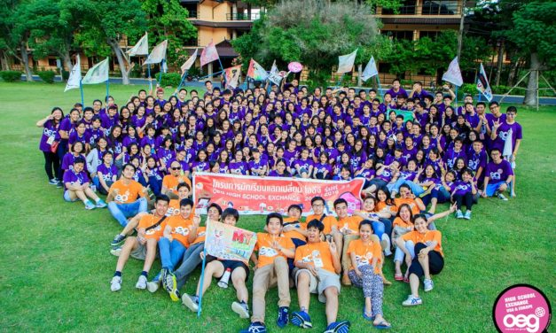 OEG High School Exchange 2018/2019 รุ่นที่ 25