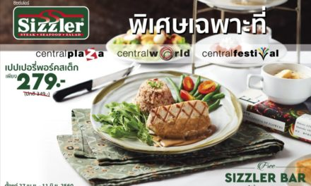 """""""Sizzler exclusive campaign only at CPN"""""""