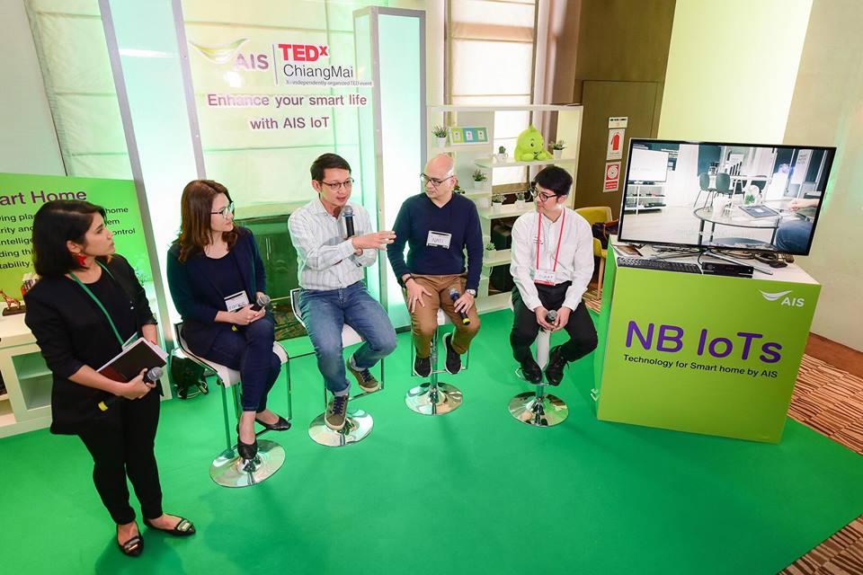 เอไอเอส ร่วมสนับสนุนงาน TEDx Chiangmai 2018 โชว์เครือข่ายอัจฉริยะรับยุค Internet of Things  (IoT) สนับสนุนแนวคิด Our Common Future เชื่อมโยงโลกอนาคต