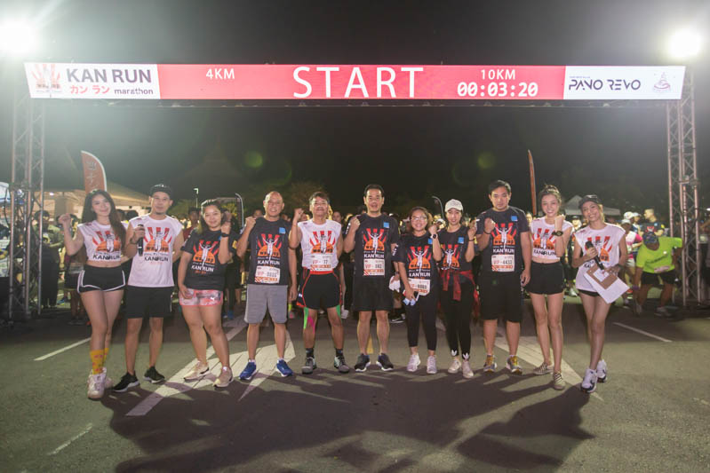 Warmup mini marathon KAN RUN 2018