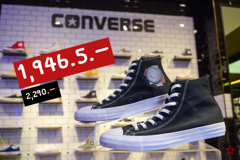 CONVERSE 165091C CHUCK TAYLOR ALL STAR SPACE RACER HI BLACK/ENAMEL RED/WHITE
