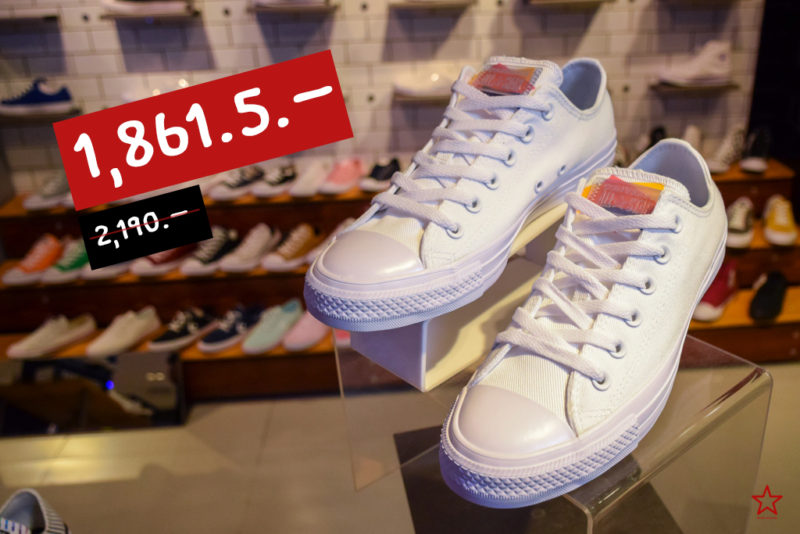 CONVERSE 165330C CHUCK TAYLOR ALL STAR SPACE RACER OX WHITE/UNIVERSITY GOLD/WHITE