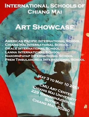 กิจกรรม หอนิทรรศการศิลปวัฒนธรรม มช. เดือนพฤษภาคม 2556