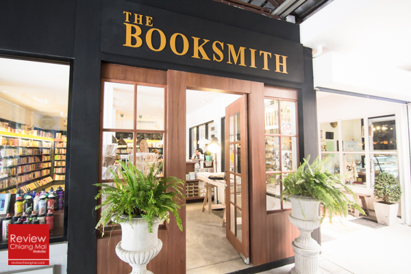 The book Smith Chiang Mai