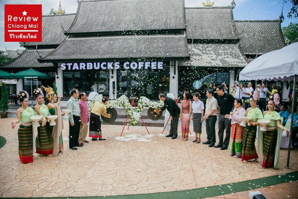 Grand Opening Starbucks Coffee