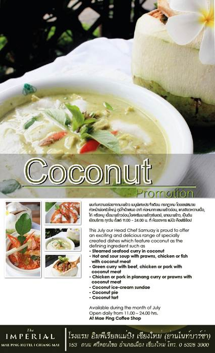 Coconut Promotion at The Imperial Mae Ping Hotel