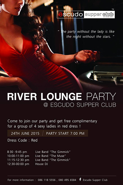 Escudo Supper Club เชิญร่วมงาน River Lounge Party,TRAILERS NIGHT – REMEMBER KING OF POP
