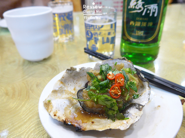 grilled oyster with beer