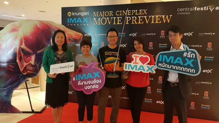 Movie Preview Attack on Titan @ IMAX  Chiangmai